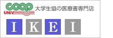 090113_ikei.jpg